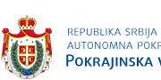 Pokrajinska vlada obezbedila sredstva za izgradnju i rekonstrukciju vodovodne mreže u osam opština