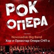 Novogodišnja rok opera