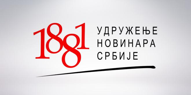 UNS upozorava na kampanju protiv Vladimira Radomirovića