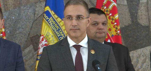 Ministarstvo unutrašnjih poslova: Saopštenje za javnost