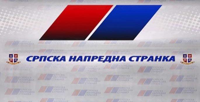 Saopštenje Luke Petrovića, člana predsedništva Srpske napredne stranke.