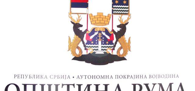 Povrtari u Opštini Ruma još sutra mogu da se prijave za otkup viška povrća