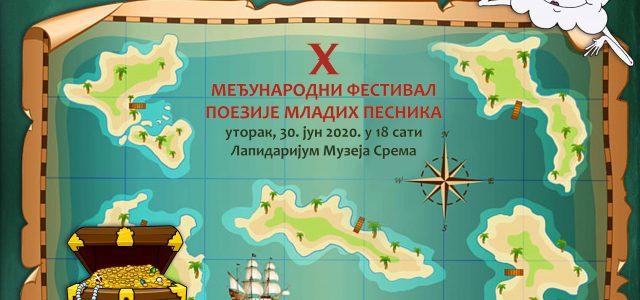 """Deseti međunarodni festival poezije mladih pesnika """"Mašta i snovi"""""""