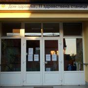 U Drugoj zdravstvenoj ambulanti u Sremskoj Mitrovici na lični zahtev testiranje na virus COVID-19