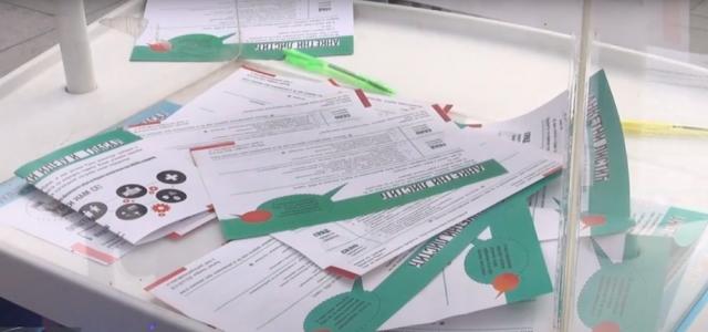 Građani predlažu projekte koji će se finansirati iz opštinskog budžeta