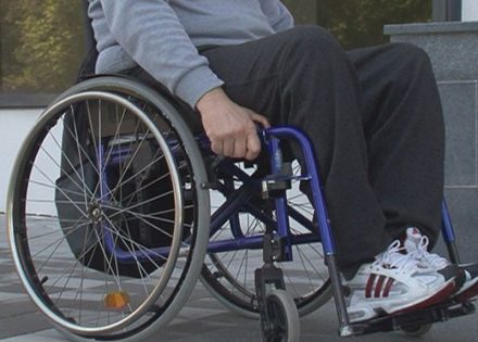 Povlastice za osobe sa invaliditetom