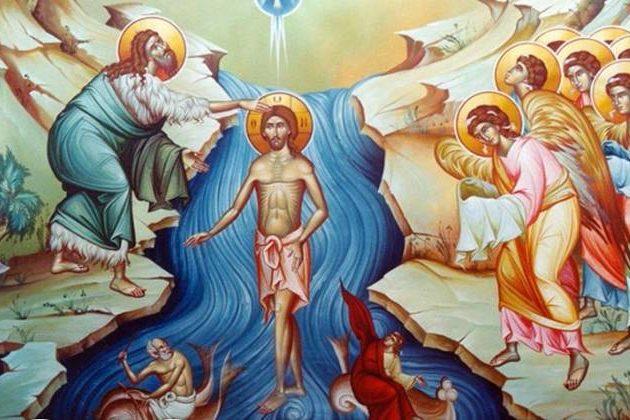 Srpska pravoslavna crkva i vernici danas obeležavaju praznik Bogojavljenje