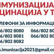 Najavljena masovna imunizacija u Mitrovici (VIDEO)