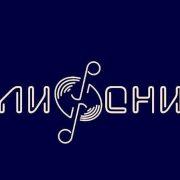 """Raspisan """"Prvi pesnički konkurs"""" (VIDEO)"""