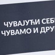 """Vakcinalni punkt u Poslovno- sportskom centru """"Pinki"""" otvoren svakog dana od 8 do 20 sati (VIDEO)"""
