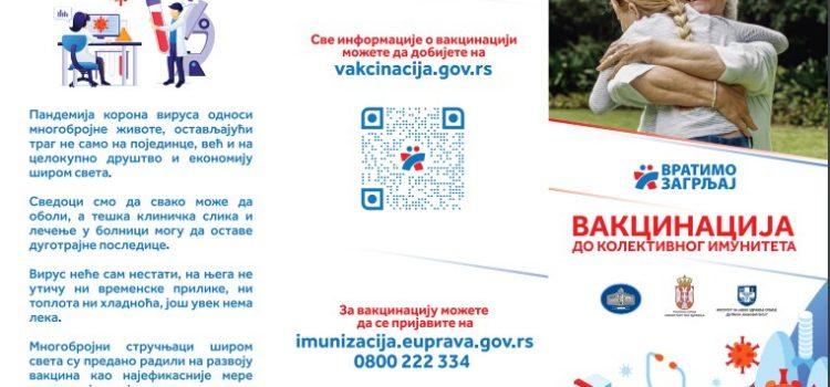 Epidemiološka situacija u Sremu i dalje vanredna (VIDEO)