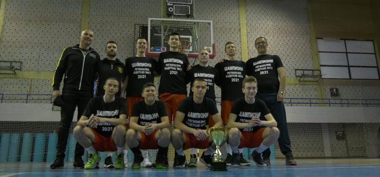 """Rumski KK """"Sloven"""" prvak druge muške lige KSV JUG"""