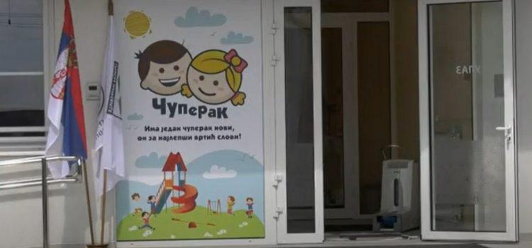 Otvoren vrtić u Laćarku (VIDEO)
