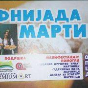 """Martinačka """"Krofnijada"""" u nedelju"""