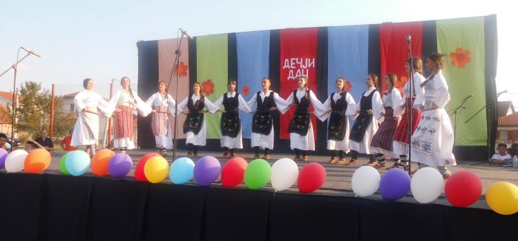 "Sremska Mitrovica: Sutra ""Dečj dan"" u Bloku B"