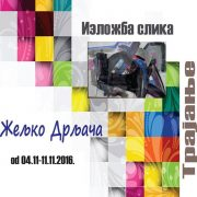 Bačka Palanka: Prodajna izložba Željka Drljače
