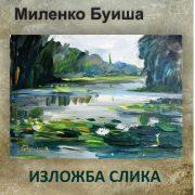 Bačka Palanka: Otvaranje izložbe slika Milenka Buiše