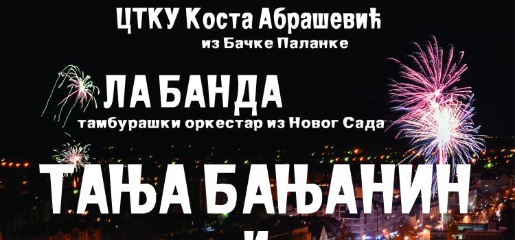 Bačka Palanka: Doček Srpske nove godine u centru grada