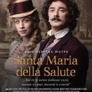 "Bačka Palanka: ""Santa Maria della Salute"" u Gradskom bioskopu"