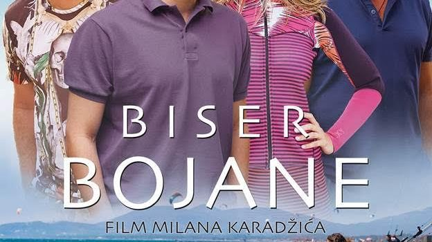 """Bačka Palanka: """"Biser Bojane"""" u Gradskom bioskopu"""