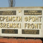 Šid: Obeležavanje godišnjice proboja Sremskog fronta