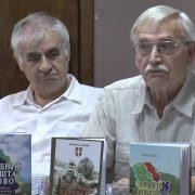 Ruma: Promocija nove knjige generala Jevrema Cokića