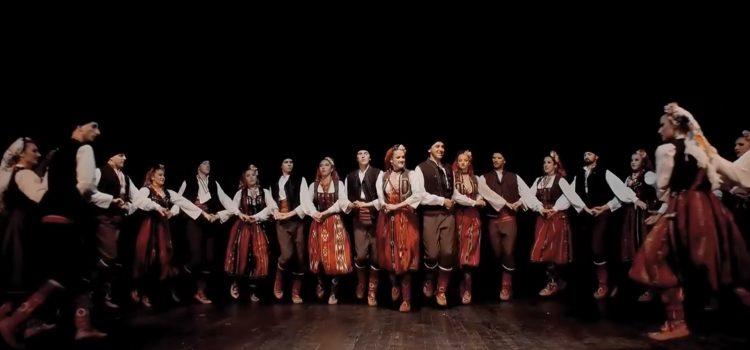 """Bačka Palanka: KUD """"Abrašević"""" sinonim za očuvanje narodne igre i pesme"""