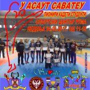 Univerzitetsko prvenstvo Srbije u assaut savateu u Rumi