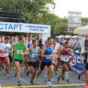 Atletičar iz Kenije pobednik Rumskog polumaratona