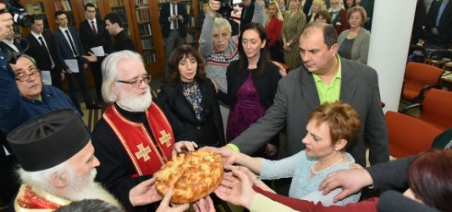Irig: Proslavljeno 177 godina Srpske čitaonice
