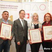 Ruma: Nagrada za primenu principa dobre uprave