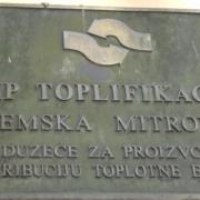 JKP TOPLIFIKACIJA SREMSKA MITROVICA: Izmene u Nadzornom odboru