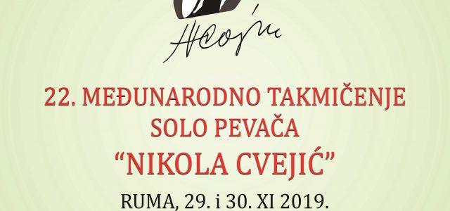 Najavljeno Međunarodno takmičenje solo pevača u Rumi