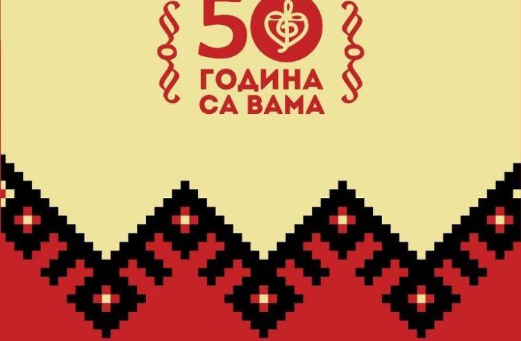 """""""50 godina sa Vama"""" Ansambl narodnih igara i pesama """"Branko Radičević"""" iz Rume"""