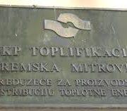 """JKP """"Toplifikacija"""" će grejati stanove 24 sata"""