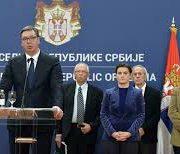 Vanredno stanje u Srbiji zbog korona virusa!