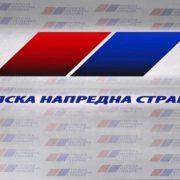 GO SNS Šabac: Saopštenje za javnost