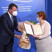Nagrade u Vladi Vojvodine
