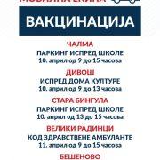 Za vikend vakcinacija po mitrovačkim selima