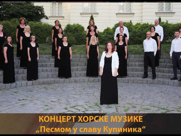 У недељу концерт хорске музике и изложба у Купинову